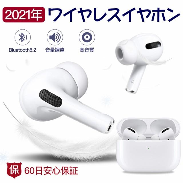 送料無料 ワイヤレスイヤホン5.2 Bluetooth5.2 iP...