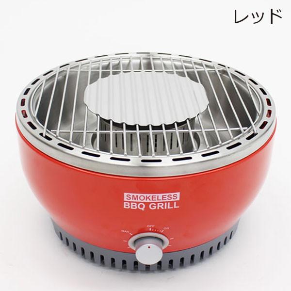 スモークレス バーベキューグリル HE-SBG001 アウトドア 行楽 バーベキュー 焼肉 コンロ 煙の少ない