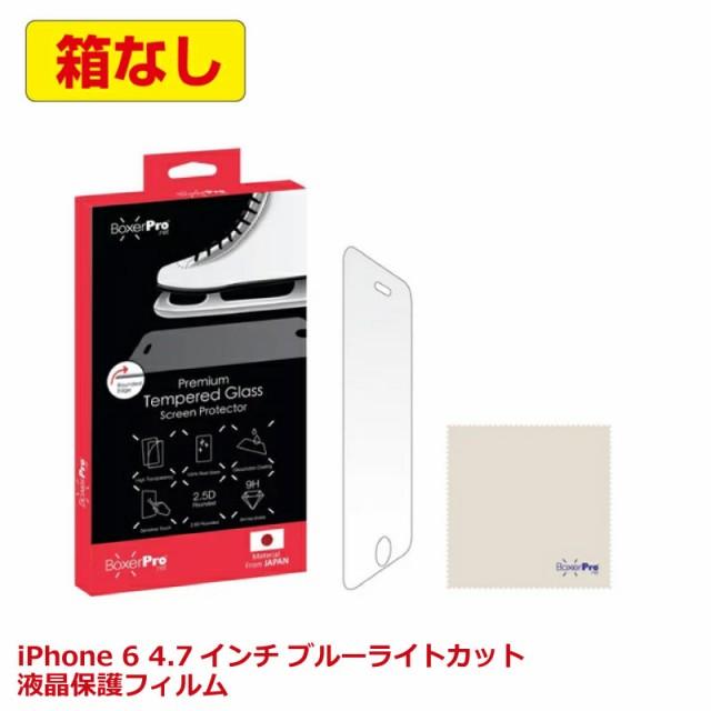 iPhone 6,7/iPhone 6S,7S 4.7インチ ブルーライ...