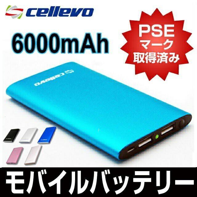 モバイルバッテリー 6000mAh USB-A iphone12 Pro ...