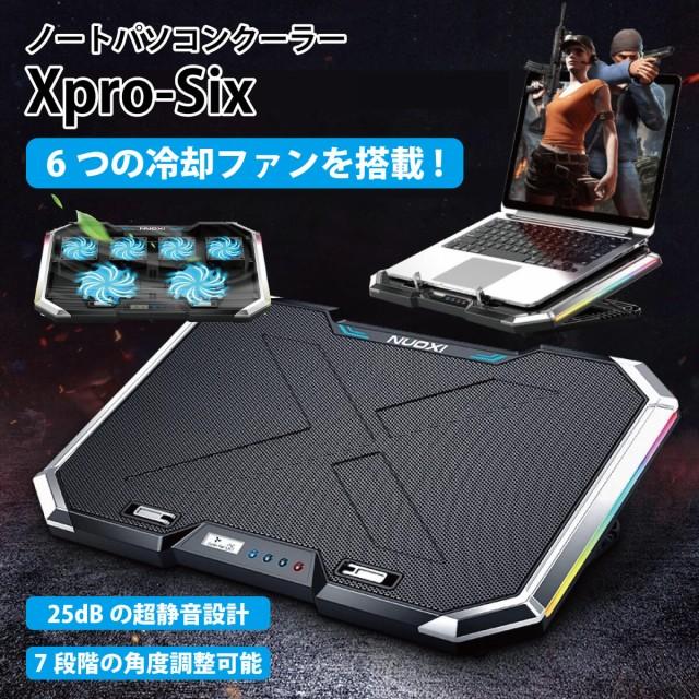 ノートパソコンクーラー Xpro-Six 冷却ファン ノ...