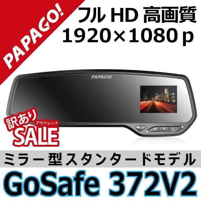 【今だけ32GB付属】 ドライブレコーダー ミラー型...