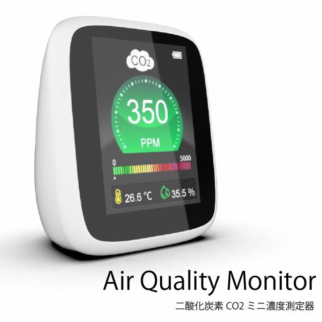 二酸化炭素濃度測定器 CO2 エアークオリティー...