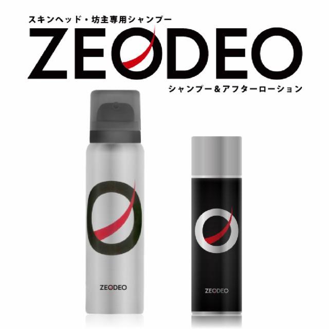 スキンヘッド 坊主専用 頭皮ケア ZEODEO ゼオデオ...