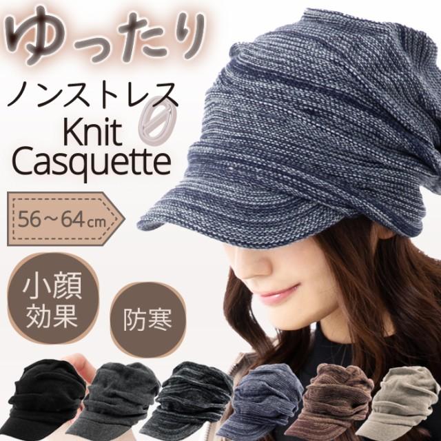 【50%OFF】帽子 レディース 大きいサイズ ニット...