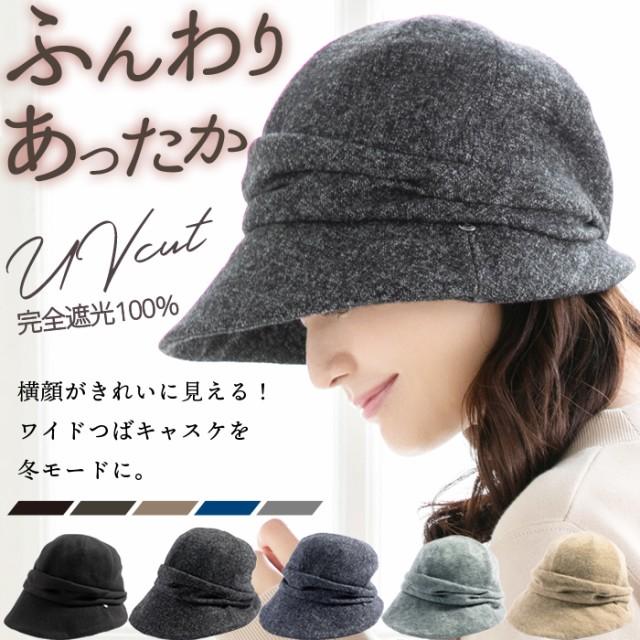 【50%OFF】帽子 レディース 大きいサイズ AWキャ...