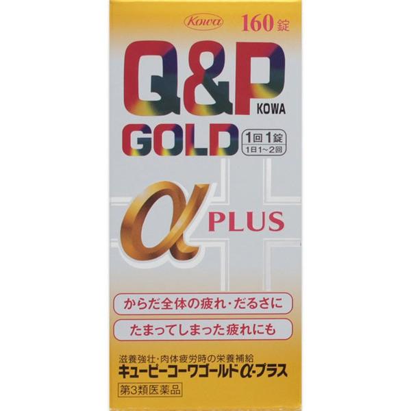 【第3類医薬品】 キューピーコーワゴールドαプ...