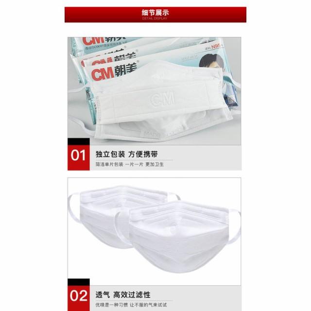 CM朝美 N95マスク(20枚パック)洗って再利用可...