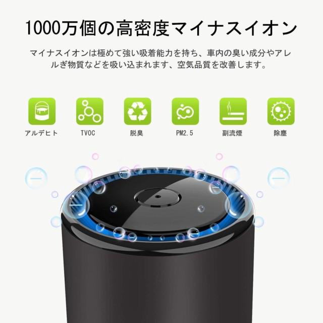 空気清浄機 車用 空気清浄器 マイナスイオン発生 ...