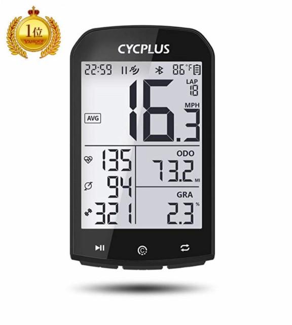 スピードメーター 自転車 GPSサイクルコンピュー...