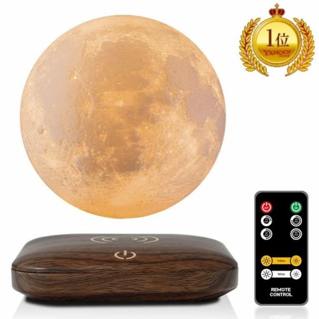 デスクライト おしゃれ 月のライト 磁気浮上 浮遊...