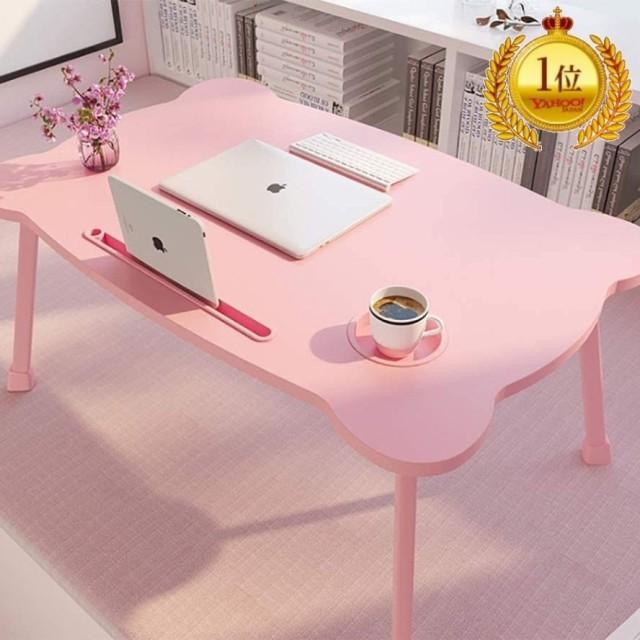 折りたたみテーブル 小型 おしゃれ ベッドテーブ...