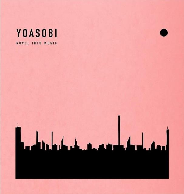 YOASOBI THE BOOK 完全生産限定盤 CD and 付属品 ...
