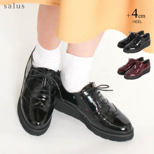 厚底ウィングチップマニッシュシューズ【salus177...