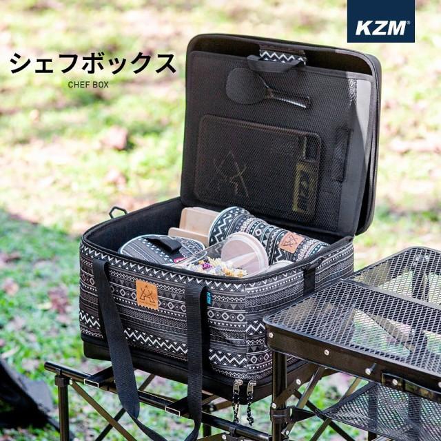 KZM シェフボックス 食器 収納バッグ キャンプ 旅...
