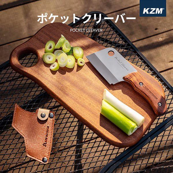 KZM ポケットクリーバー キャンプ 料理 ナイフ 包...