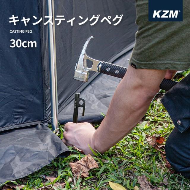 KZM キャスティングペグ 30cm テント タープ 設営...