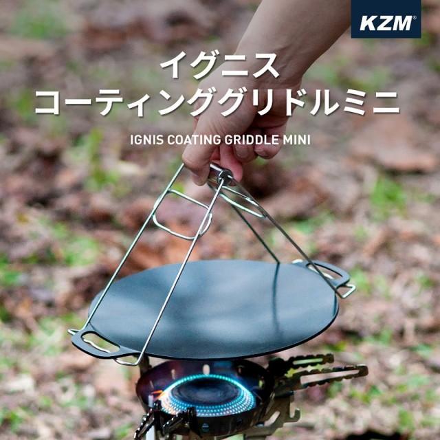 KZM グリドルミニ ソロキャンプ 料理 鉄板 調理 ...