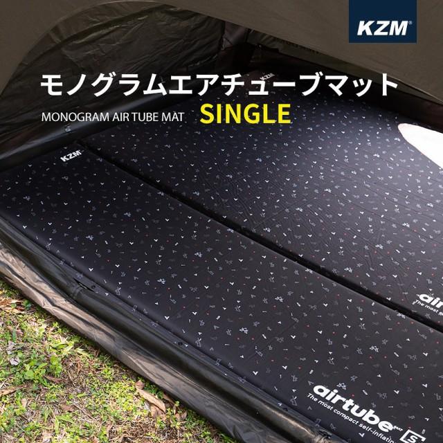 KZM エアチューブマット シングル エアマット エ...