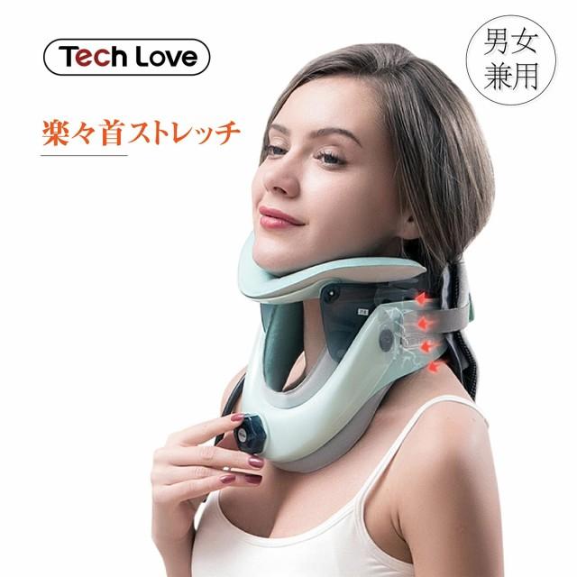 『正規品1年保証』首ストレッチャー 頸部牽引装置...