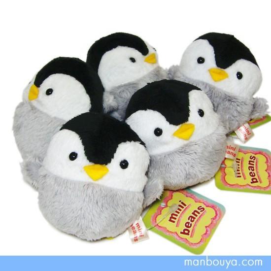 ペンギンのぬいぐるみ 水族館 グッズ A-SHOW(...