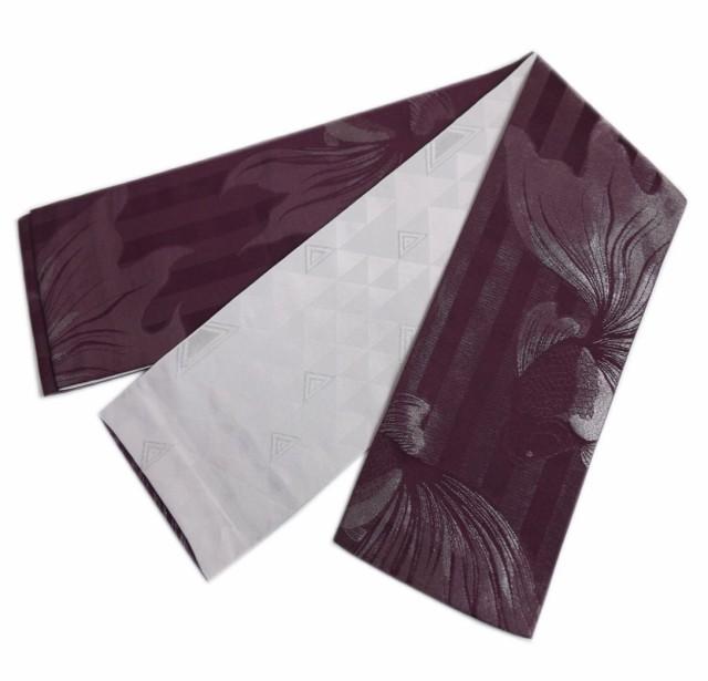 半巾帯 半幅帯 細帯 リバーシブル 紫色地銀糸入り...