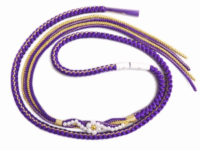 パール花飾り付先割れ正絹帯締め帯〆紫色 振袖成...