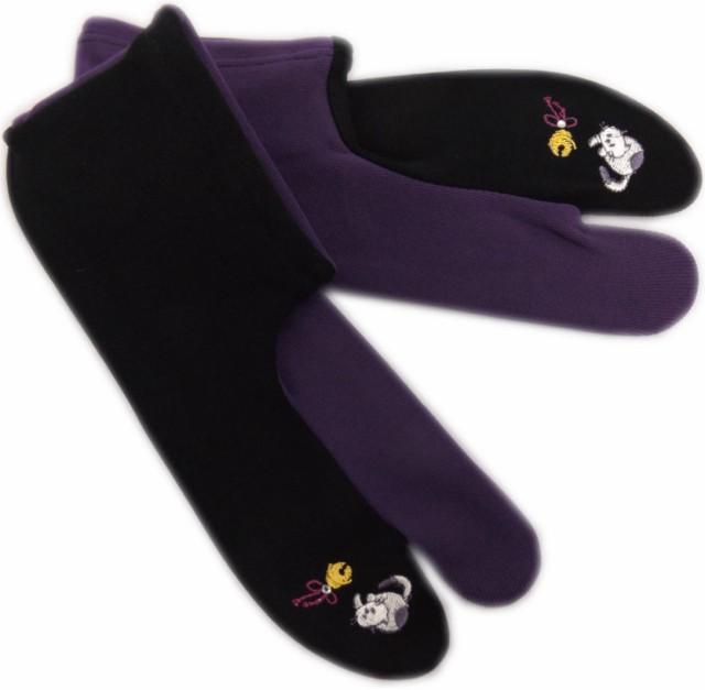 足袋 ラインストーン 刺繍 ストレッチ 猫鈴黒紫 ...