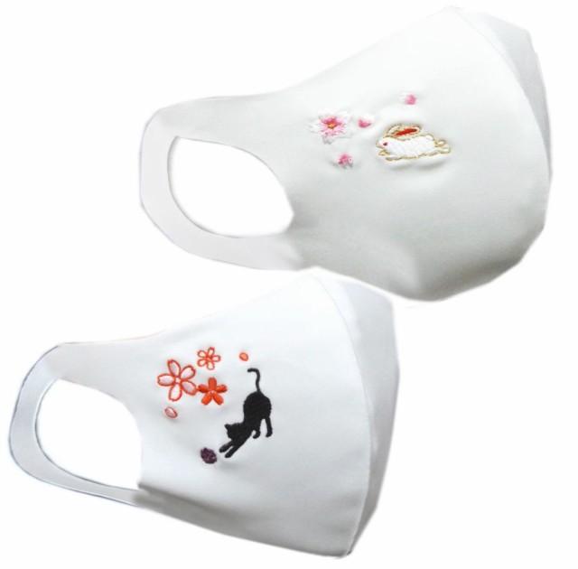 【即発送可】 マスク 刺繍 桜うさぎ白 猫鞠桜白 2...
