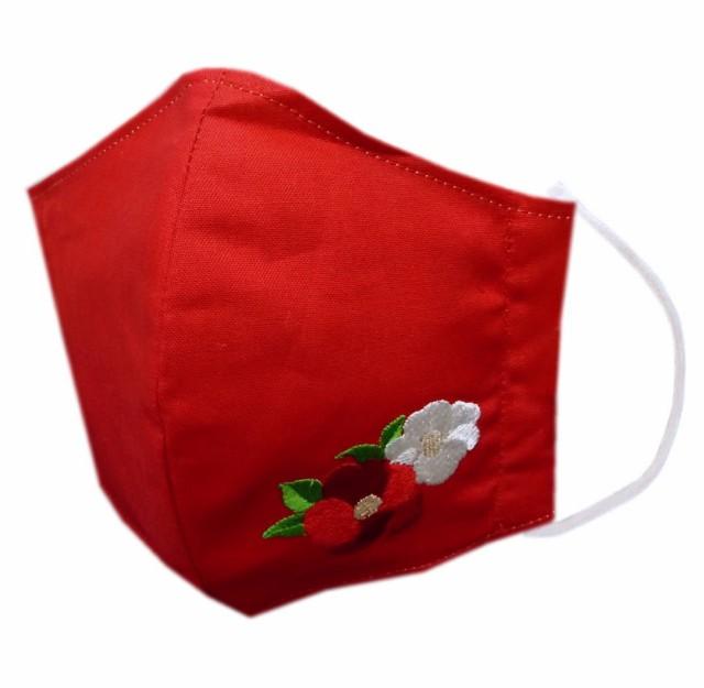 【即発送可】 マスク 刺繍 ガーゼ 赤色地紅白椿 ...