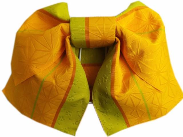 簡単浴衣ゆかた柄結び帯付け帯作り帯橙色黄緑色地...