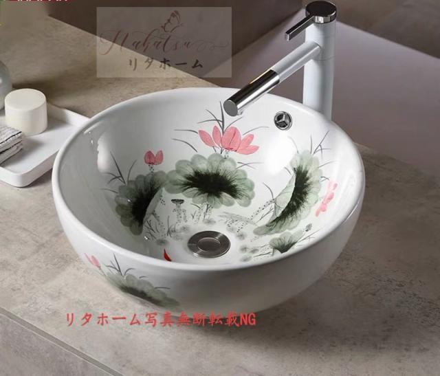 洗面ボウルセット 洗面ボール .陶器手水鉢 手洗...