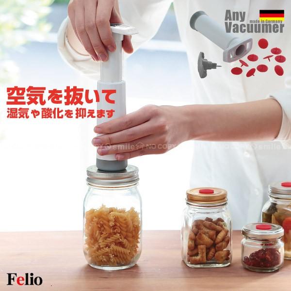 Felio エニーバキューマー F0787 / 【普通郵便送...