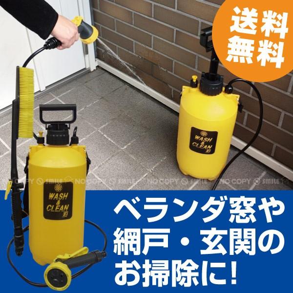 ポンプ式 水圧クリーナー / おそうじ用ポンプ式水...