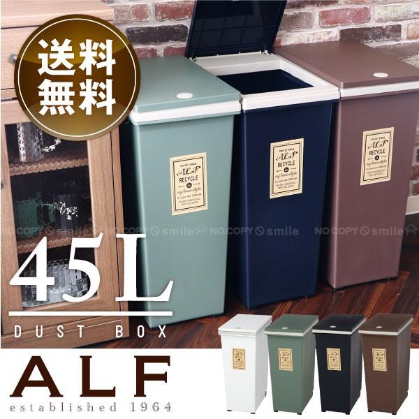 ゴミ箱 ふた付き / プッシュ式ダストボックス ア...