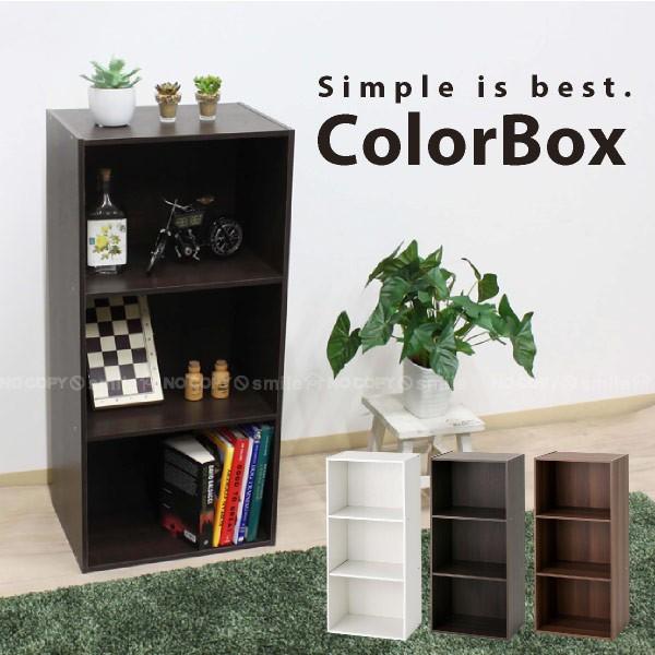 カラーボックス 3段 / カラーBOX3段 CBV-SD3[TKE]...