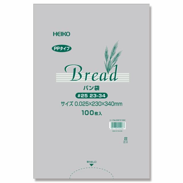 【ゆうパケット/2束まで送料200円】HEIKO ...