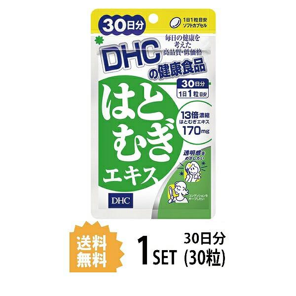 DHC はとむぎエキス 30日分 (30粒) ディーエイ...
