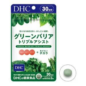 【2個セット】  DHC グリーンバリア トリプルアシ...