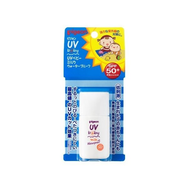 ピジョン UVベビーミルク ウォータープルーフ 20g SPF50+ PA++++ 日焼け止め 紫外線 UVミルク 乳液 低刺激 保湿 赤ちゃん ベビー用品 pi