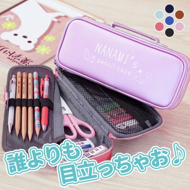 ペンケース可愛い 筆箱 可愛い 女子 女の子 小学...