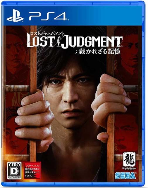 【新品】21/9/24出荷予定 PS4 LOST JUDGMENT:裁か...
