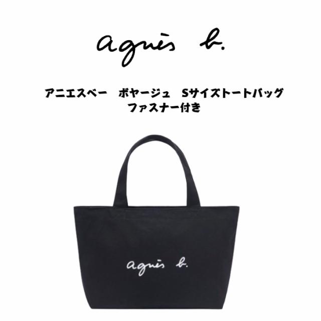 アニエスベー ボヤージュ Sサイズトートバッグ ファスナー付き ファッションバッグ (並行輸入品)