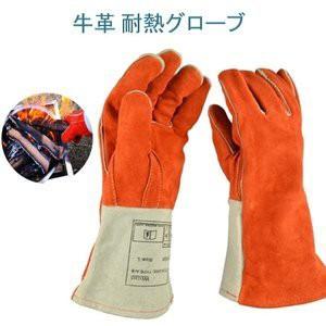 耐熱グローブ 耐熱手袋 キャンプ手袋 キャンプグ...