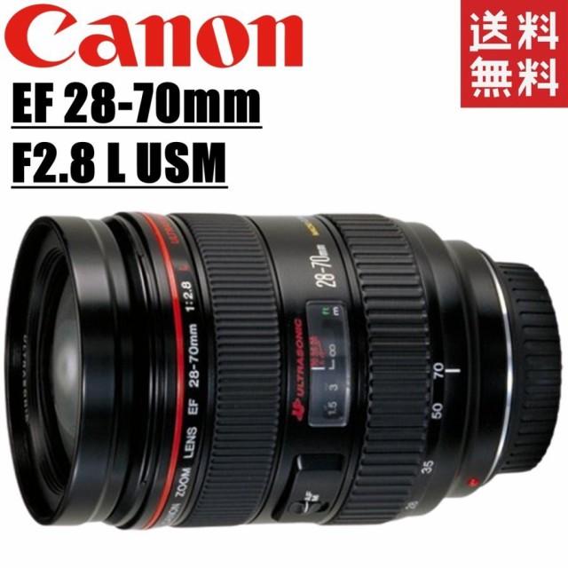 キヤノン Canon EF 28-70mm F2.8L USM 一眼レフ ...