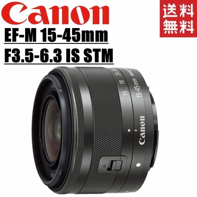 キヤノン Canon EF-M 15-45mm F3.5-6.3 IS STM ブ...