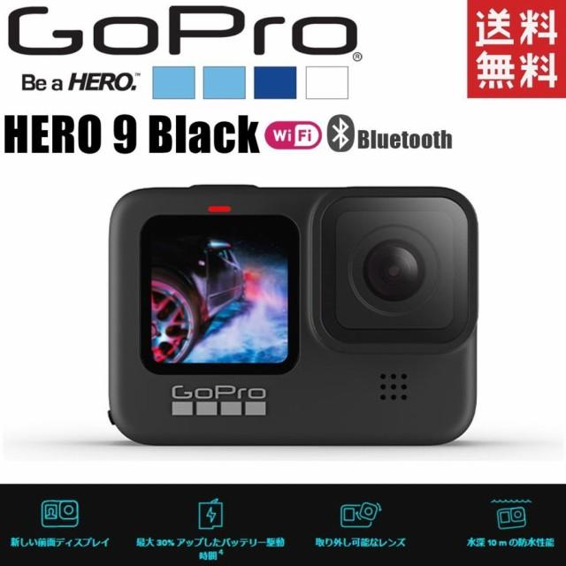 ゴープロ GoPro HERO9 ヒーロー9 Black ウェアラ...