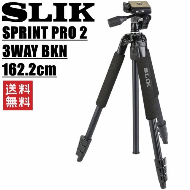 SLIK スリック スプリント PRO II 3WAY BK N 三脚...
