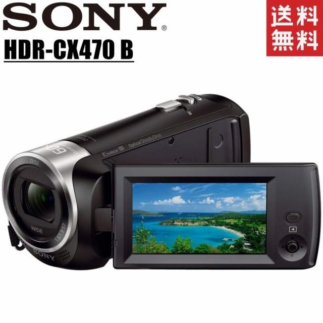 ソニー SONY HDR-CX470 B ブラック ビデオカメラ ...