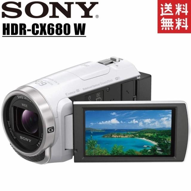ソニー SONY HDR-CX680 W ホワイト デジタルビデ...